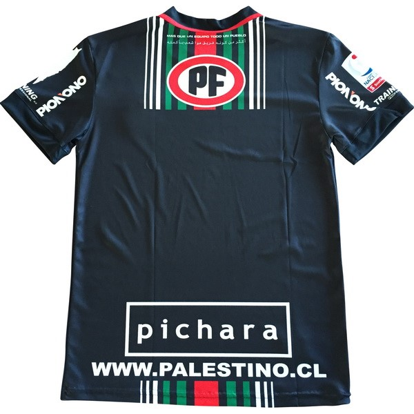 Maillot Foot Pas Cher CD Palestino Enersocks Final Copa 2018 2019 Noir